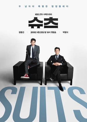 image of drama Suits (2018) [KDRAMA]